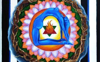 """Sobia Shuaib Mandala of Life 20"""" x 20"""""""